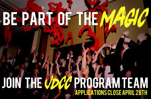 Join the JDCC 2018 Program Team